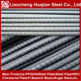 Rebar de acero deformido laminado en caliente del surtidor de acero para la construcción