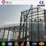 具体的な混合カバーのための鉄骨構造の建物