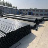 Caliente de alta calidad venta de HDPE tubería para el suministro de agua