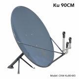 Ku 90cmの衛生放送受信アンテナのアンテナ(マルチLNBホールダー)