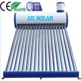 Tube à vide (collecteur solaire Système solaire chauffe-eau)