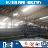 排水のための地下の管のHDPEのDouble-Wall波形の管