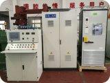 Misturador interno de Lx-10L (RAM hidráulico)