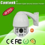 2.4MP 10Xの光学中速度のドームIP PTZのカメラ(PT4EM10XH200)