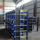 Gleichgestelltes zum Gea Platten-Wärmetauscher-Hersteller mit guter Qualität