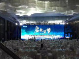P4.81 500*500mm Indoor Die Casting Rental LED Screen
