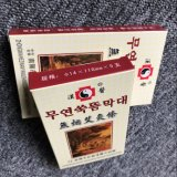 Sem Fumo Hanyi Moxa de 5PCS/caixa
