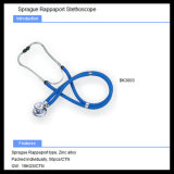 Double Heads를 가진 Sprague Rappaport Medical Stethoscope