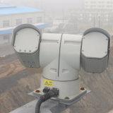 450m инфракрасного ночного видения PTZ камеры лазера