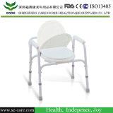 فولاذ كبيرة [كمّود] كرسي تثبيت مع إرتفاع قابل للتعديل ساق أنابيب