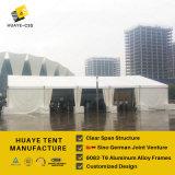 Tienda del acontecimiento de Huaye de la alta calidad para el centro de Receiption (hy108b)