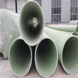 Поставщик трубы стеклоткани трубы водопровода цены FRP трубы GRP