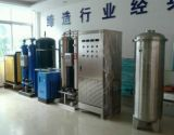 Industrieller Ozon-Generator/Luft-Ozonisator