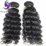 ブラジルの深い波状の100%の人間のバージンの毛のよこ糸