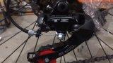 2017new 26inch山の自転車かBike/MTB/Suspension MTB