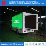 Sinotruk HOWO P8 HD 이동할 수 있는 광고 트럭 발광 다이오드 표시 트럭
