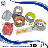 Paquete de fábrica de las casillas bajo ruido de la cinta de embalaje clara