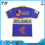 Dri Fit Racing Polo
