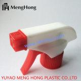 28/410 Máquina de rega de jardim Pulverizador de gatilho de plástico