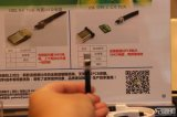 USB2.0 tipo connettore maschio di C, resistenza incorporata di Ohm 56K, nessun PWB, più di alta qualità! Il rendimento è alto! Prodotto di brevetto