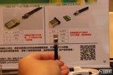 USB2.0タイプCのオス・コネクタ、組み込み56Kオームの抵抗、良質PCB無し! 生産性は高い! パテントの製品