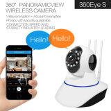 H. 264 720p домашней сети WiFi IP-камера ночного видения