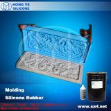 RTV 연약한 주석에 의하여 치료되는 실리콘 또는 정원 조각품 조형
