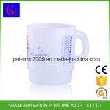Bureau de couleur blanche OEM cadeaux PS-16081 Mug en plastique (SG)