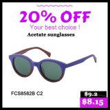 Best Quality New Fashionable American Optical Eyewear (FCS8582B)