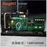 На заводе Weifang прямые поставки Weichai 30квт дизельный генератор 50квт 100 квт малых генератора