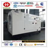 Generador diesel insonoro del OEM 50kVA/40kw de Cummins con Cummins Engine