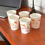 Festival de marcado en caliente de la aduana 7oz de papel tazas calientes de la bebida con impreso