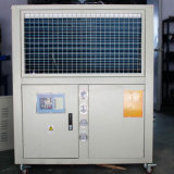 IGBTの誘導加熱機械Withlの水によって冷却されるスリラー
