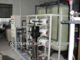 試錐孔の印刷のための逆浸透システムによる塩辛い水処理