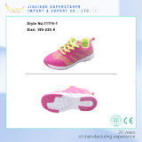 Light Fashion EVA Children School Causal Shoes