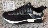 جيّدة سعر [سبورتس] بيع بالجملة [ليسرور] أحذية [كسول شو]