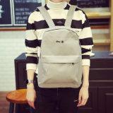 Spitzenverkaufenjugendlicher Packbag Arbeitsweg Backbags Schule-Handtaschen (9111)
