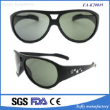 Mais novo Double Cool Cool Design Black Frame Optical Glasses