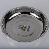 工場低価格ミラーのポーランド人のステンレス鋼の円形の皿