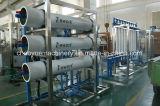 Оборудование для обработки воды для малой мощности