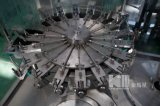 3000bph自動水満ちるプラントか生産ラインまたは機械