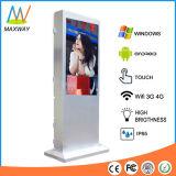 55 дюймов IP65 делает напольное приложение водостотьким киоска LCD информации (MW-551OE)