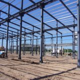 Almacén de almacenaje prefabricado de la estructura de acero para Paraguay