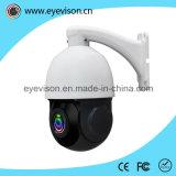 1/3 камер купола иК IP 1080P PTZ Ahd Сони Cvi высокоскоростных