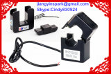 ULのセリウムとの低価格の変圧器のスプリット・コアCT