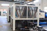 Air Cooler Fan Cooled Screw Chiller de forte capacidade de refrigeração