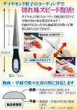 Poignée en plastique Diamond Sharpener Stone for Knives