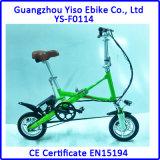 بلاتين كهربائيّة طي جدي مصغّرة صغيرة كهربائيّة [إ] درّاجة