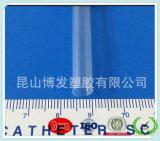 ISOはDiposable明確なPVC Nelationカテーテルの中国の外科製造を証明した