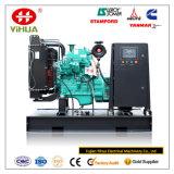 El OEM 25-250kVA/20-200kw de Cummins Dcec abre el conjunto de generador diesel